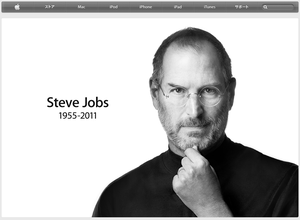 Jobs2_2