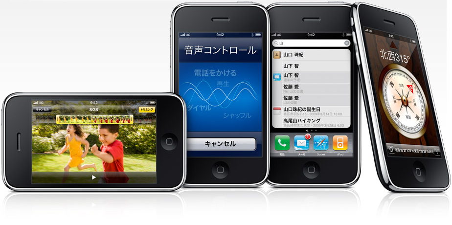 Iphone3gs20090629